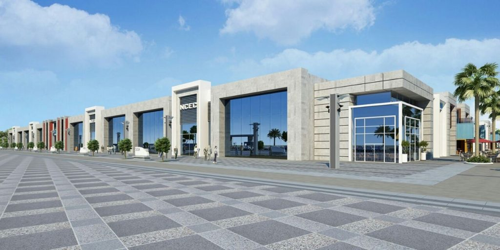 Egypt International Exhibition Centre